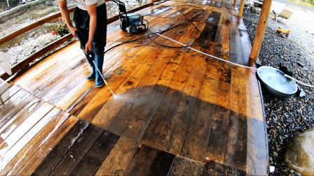 旧木地板太脏,用高压水枪暴力清洗,2.5小时2100升水,看完全程真舒畅
