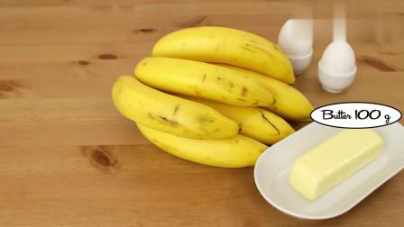 定格动画:停止动作创意烹饪,做有趣的香蕉面包