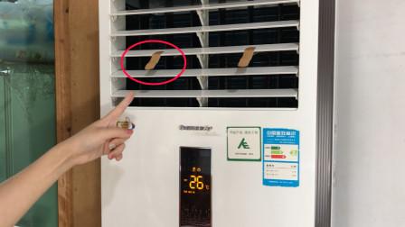 """空调上放个""""小东西"""",太棒了!每个月电费省几百,看完抓紧学"""