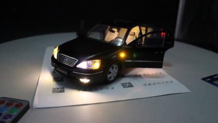 福特蒙迪欧MONDEO1: 18汽车模型 加装遥控车灯,充电系统 清澈启凡 模改作品
