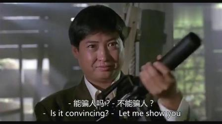 飞龙猛将:胖子贩卖各种枪械,不料对方想黑吃黑,谁知碰到了高手