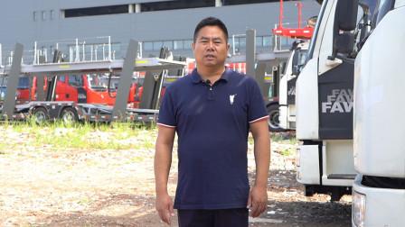 一次买300台J6L轿运车,这个车老板为何如此钟爱解放动力?