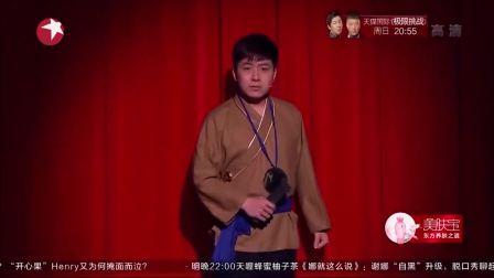 小品:小沈龙说脱口秀上瘾,抢刘亮台词,刘亮急的不知道说啥!