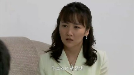 彩虹:妻子跟了老总,乡下丈夫提出要求,妻子:这是最后一次了!