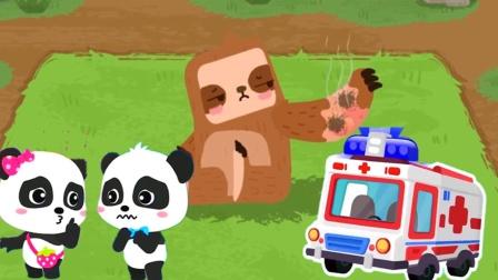 救护车救援树獭,能成功?宝宝巴士游戏