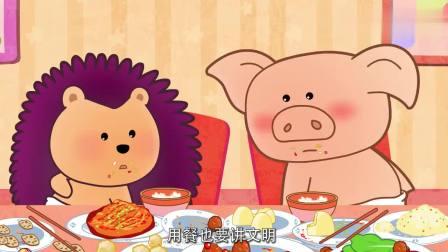 兔小贝公益动画:推行光盘行动,文明用餐饮食有度