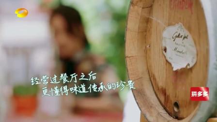 赵薇请大家吃法式大餐好浪漫,小白和王俊凯斗嘴比身高