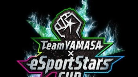 [TEKKEN7] TeamYAMASA×eSportStarsCUP