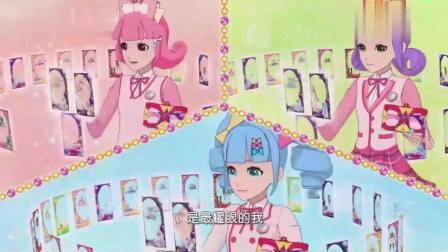 菲梦少女:马卡龙换上星空套装,舞台表演简直太美了!