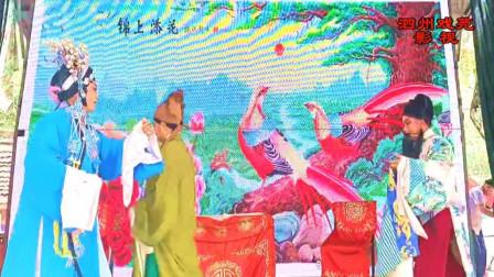 越调《反汴梁》全场戏第1集  南阳地方民营剧团演唱