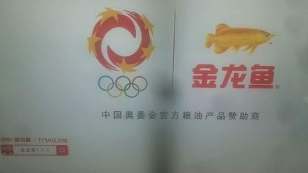 金龙鱼1:1:1调和油 中国营养学科学技术奖 15秒广告 天猫