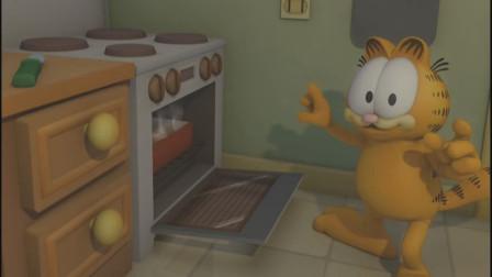 加菲猫:加菲猫闻到千层面的味道,可乔恩却不让他吃,太难了