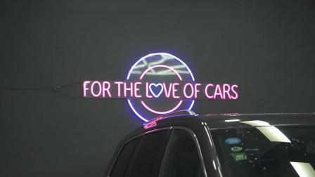 两个男人一部车,寻欢乐来这里最合适不过?