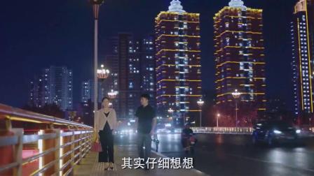 遍地书香:文秀说自己作为妻子不合格,丈夫却愿为她和段红分开!
