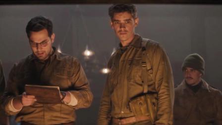 谷阿莫:你以为是战争片却是鬼片却是科幻片却是女巫片2020《战争幽灵》