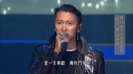 谢霆锋再次登台唱《光辉岁月》,现场粉丝沸腾了
