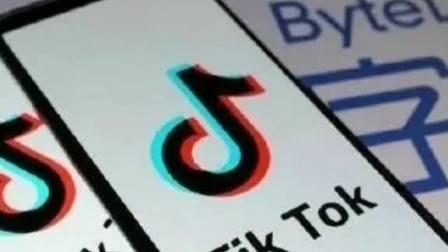 华为余承东:TikTok是少有的具有全球化决心的公司!