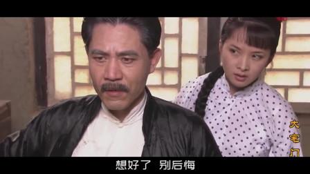 《大宅门》第三十九集:郑老屁当吃播能赚钱