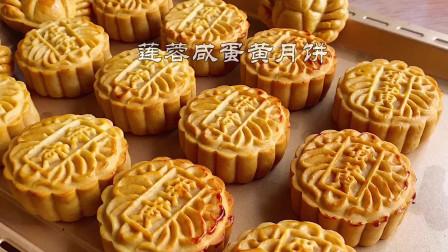 教你在家做广式月饼,有面粉就能做,不开裂不塌陷的窍门分享