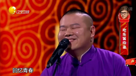 岳云鹏舞台上被揪衣领差点挨打,成大腕和郭德纲亲如父子