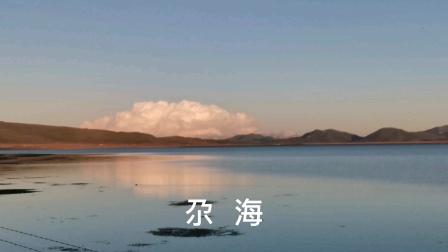自驾甘南川西,看落日余晖中的尕海,太美了
