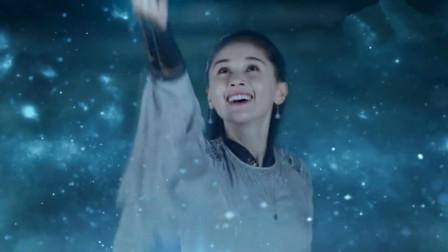莫倾城想看星空,以为问天带她爬山,不料他竟用星辰之力变出星空