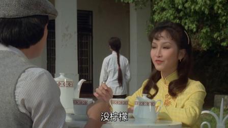 千王斗千霸:女孩喝咖啡都这么优雅,不愧是赌霸的女儿
