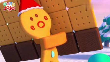 超级宝贝JOJO:圣诞奇幻姜饼屋,和孩子一起走进美好童话世界吧