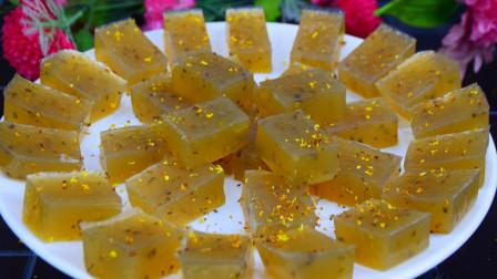 广式桂花糕做法:纯粉浆制作无任何添加,香甜软糯,健康营养