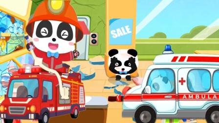 地震了消防车救护车救援,奇奇被困超市!宝宝巴士游戏