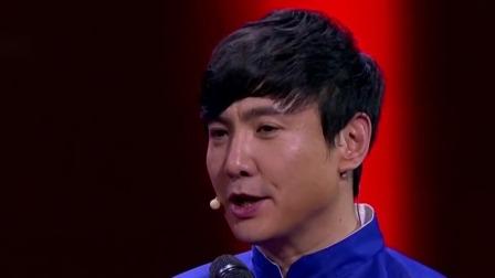 小岳岳、沈腾兄弟同台笑料多 欢乐集结号 200906 高清