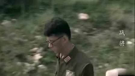 解放战争_战将