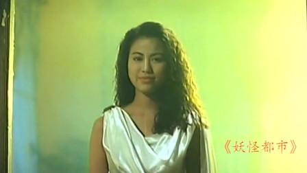 盘点:女神陈雅伦剧中惊艳片段,能打能媚的美女,身材太好了
