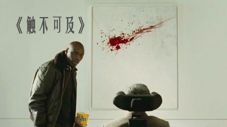 黑人混混胡乱画一幅画,被富豪老板高价卖出,从此走上人生巅峰