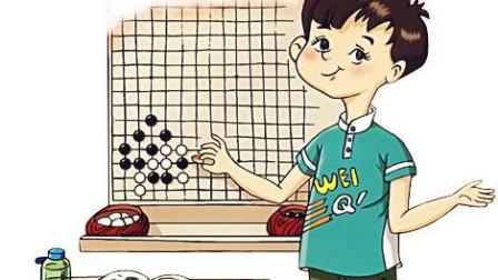 【双飞燕的应对】李老师少儿围棋课堂(适合1段-3段)复盘讲解