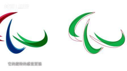 30秒丨对标国际残奥委会新标志 冬残奥会会徽修改