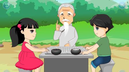【更稳固的棋形】李老师少儿围棋课堂(适合5级-1段)复盘讲解