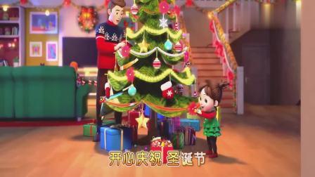 超级宝贝JOJO:开心庆祝圣诞节,家人一起布置家里,家里变得很漂亮呀