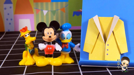 105 米奇带你玩折纸系列,黄色外套折纸
