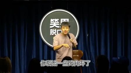 《脱口秀大会3》何广智:陪父母说话又不吵架是悖论!