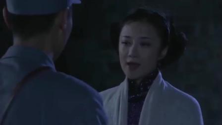 北方有佳人:寄萍不愿做何家驹的姨太太,何家驹竟说寄萍太白目,还想让她瞧瞧厉害