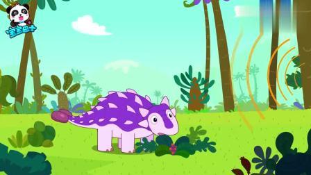 宝宝巴士:恐龙世界救恐龙蛋一只绿色的恐龙蛋从山上滚下去了