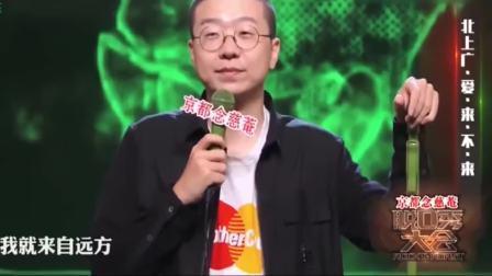 脱口秀大会:高能的李诞狂飙段子,撒贝宁差点笑跪!