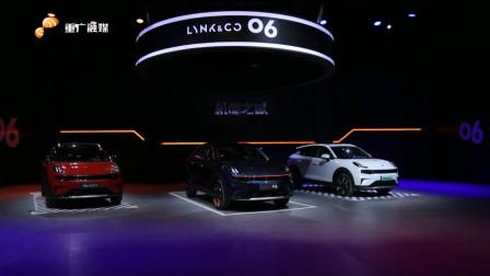新都市机能SUV领克06正式上市售价11.86万-15.86万元