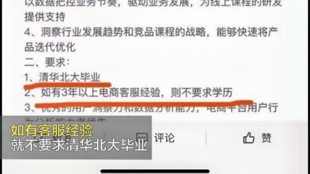 广东网校年薪百万招客服