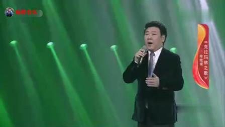 牟炫甫演唱《克拉玛依之歌》气势豪迈, 还是当年的味道, 满满的回忆