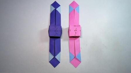 手工折纸手表,简单易学超好玩