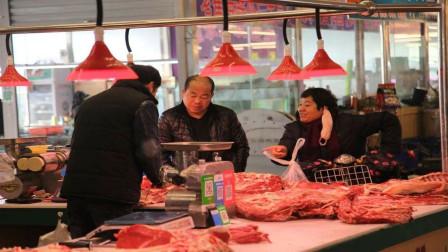 2020下半年猪肉价格看涨?还是看跌?专家一句话,农民哭了!
