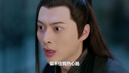 天津琉璃我叫禹司凤我是男主角