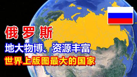 彪悍性格与地理有关?透过地图带你了解不一样的俄罗斯